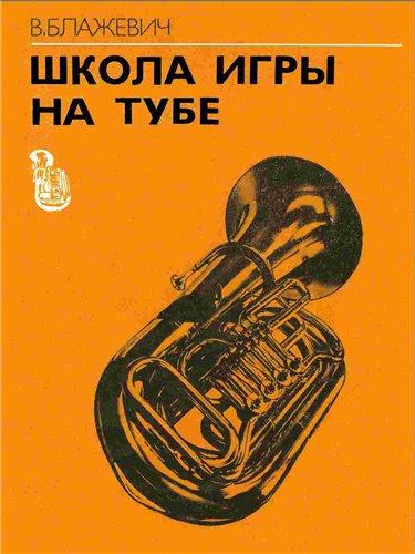 Уроки вокала в Москве недорого Обучение для начинающих