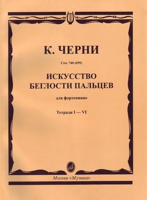 Учебник Прохорова Музыкальная Литература Зарубежных Стран