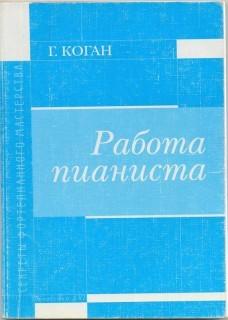 Читать книгу фрейда введение в психоанализ